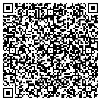 QR-код с контактной информацией организации САН МАРИНО