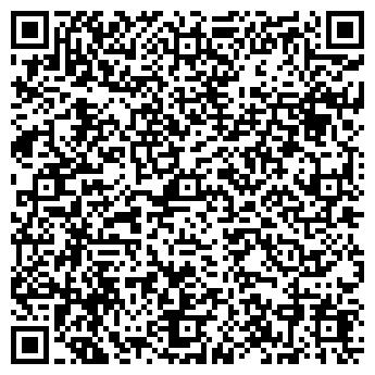 QR-код с контактной информацией организации ВКУСНОЕ
