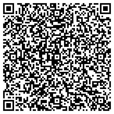 QR-код с контактной информацией организации ООО Кафе – бар «Экипаж»