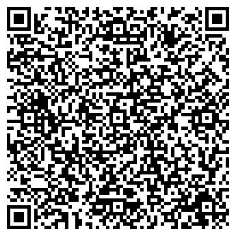 QR-код с контактной информацией организации ЛЮКС-АВТО