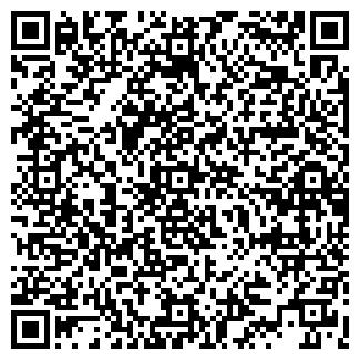 QR-код с контактной информацией организации ЗАИМКА