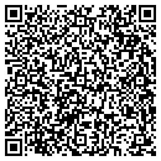 QR-код с контактной информацией организации МОНАКО