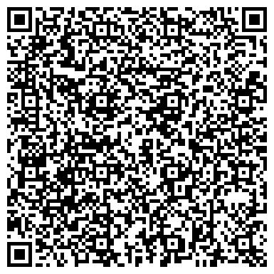 QR-код с контактной информацией организации Отдел Заветы Ильича