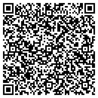 QR-код с контактной информацией организации МУХА