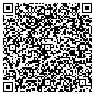 QR-код с контактной информацией организации САЛЮТ