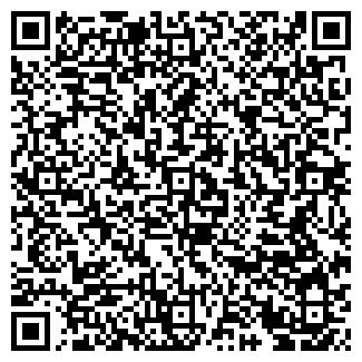 QR-код с контактной информацией организации СЕВЕРЯНКА