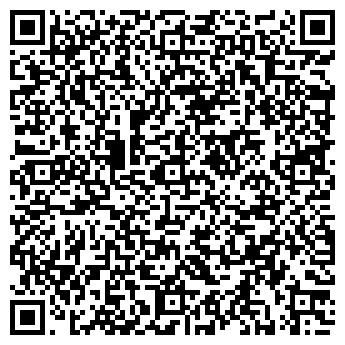 QR-код с контактной информацией организации СТАРОЕ КАФЕ