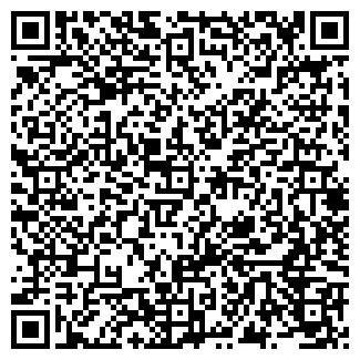 QR-код с контактной информацией организации МЕХАНИКУС