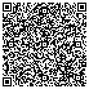 QR-код с контактной информацией организации СОЛАНО ТОО