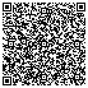 QR-код с контактной информацией организации БОШ-СЕРВИС-АВТОСТИЛЬ