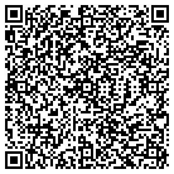 QR-код с контактной информацией организации БЕРЕГ ЛАГУНЫ