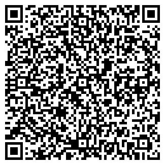 QR-код с контактной информацией организации ИЛЬИНСКАЯ