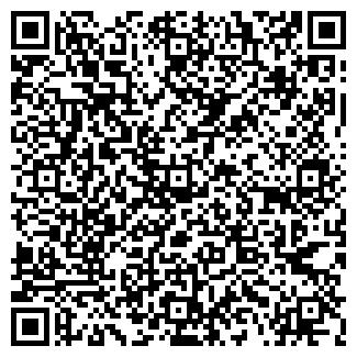 QR-код с контактной информацией организации НА ПОЛЕ