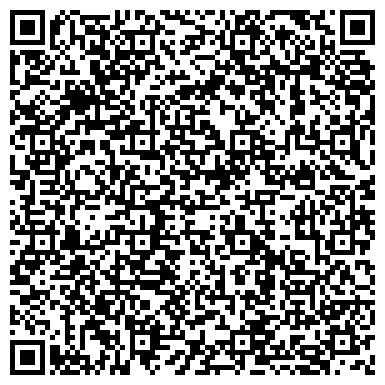 QR-код с контактной информацией организации ООО ВЕТЕРИНАРНАЯ КЛИНИКА РЭЙМА
