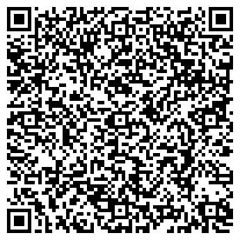 QR-код с контактной информацией организации СЕРВИС ЛЮКС