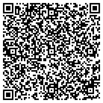 QR-код с контактной информацией организации СЕРВИС-ЛЮКС