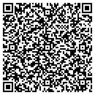 QR-код с контактной информацией организации СИТОН ПЛЮС