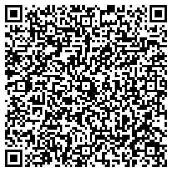 QR-код с контактной информацией организации «МОСТРАНСАВТО»
