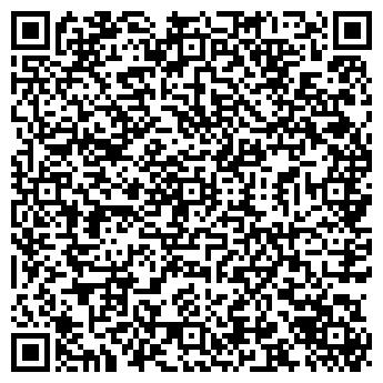 QR-код с контактной информацией организации ООО ЭКОДОМКОМФОРТ