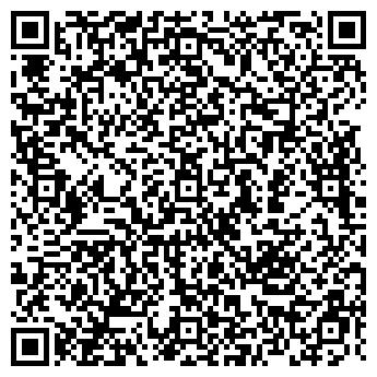 QR-код с контактной информацией организации ФГУП СПЕЦСТРОЙ РОСИИ