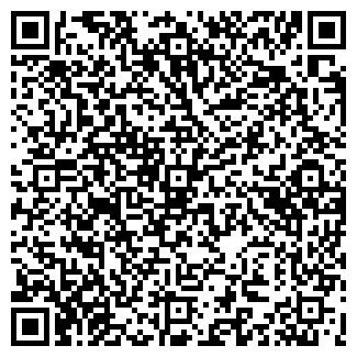 QR-код с контактной информацией организации ООО АРКАДА