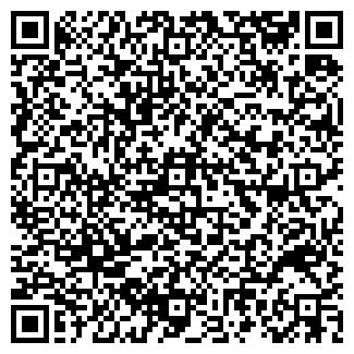 QR-код с контактной информацией организации Автоколонна № 1788