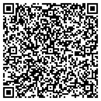 QR-код с контактной информацией организации ФГУ БЕРЕЗНЯКИ