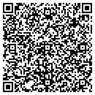 QR-код с контактной информацией организации ООО ВЕРИТАС