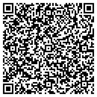 QR-код с контактной информацией организации ООО ГОРСТРОЙТЕХ