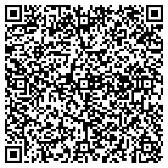 QR-код с контактной информацией организации ООО ДЕЛЬТА-КОНСАЛТ