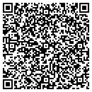 QR-код с контактной информацией организации ООО ДИАС