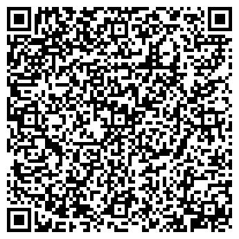 QR-код с контактной информацией организации ООО ДИЗАЙНСТРОЙСЕРВИС ПЛЮС
