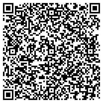 QR-код с контактной информацией организации ПОДОЛЬСК-ЦЕМЕНТ