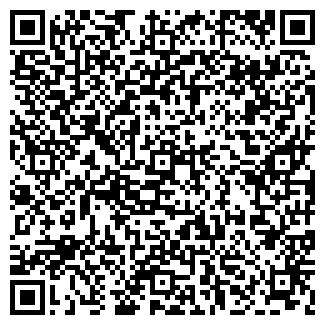 QR-код с контактной информацией организации ООО КВАР