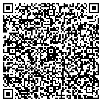 QR-код с контактной информацией организации ООО АЙТИ СЕРВИС