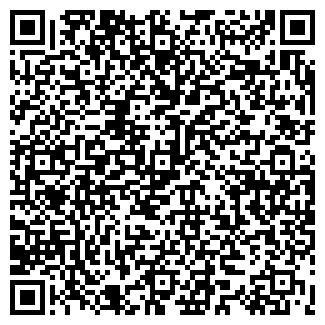 QR-код с контактной информацией организации ЗАО СМУ-42