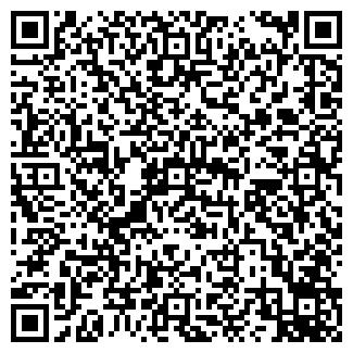 QR-код с контактной информацией организации ООО СПСК