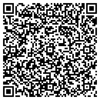 QR-код с контактной информацией организации ГУП СТРОЙ-СЕРВИС