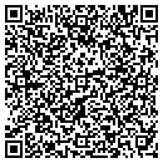 QR-код с контактной информацией организации У СЕРВИС+