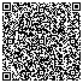 QR-код с контактной информацией организации ГУП ТРЕСТМОСОБЛСТРОЙ № 15