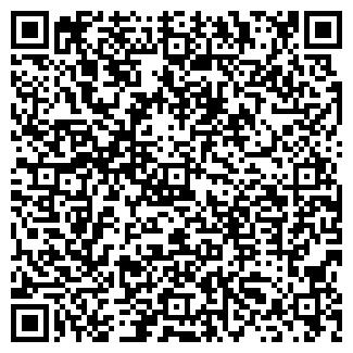 QR-код с контактной информацией организации ООО УКС