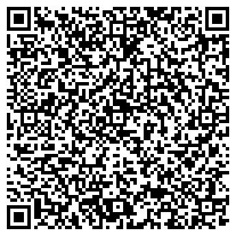 QR-код с контактной информацией организации ЭКСТРА ДОМ