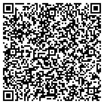 QR-код с контактной информацией организации НОВОЕ ЗЕРКАЛО