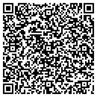 QR-код с контактной информацией организации ВПЕРЁД