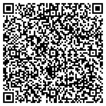 QR-код с контактной информацией организации КВАРТАЛ-СП