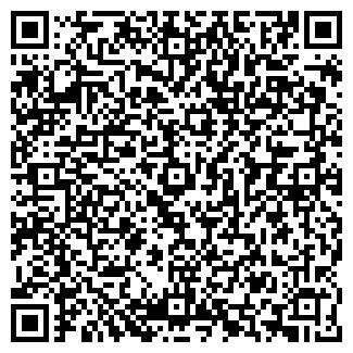 QR-код с контактной информацией организации БЕРЕЗНЯКИ