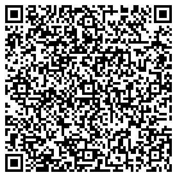 QR-код с контактной информацией организации АЗИМУТ-АВТО