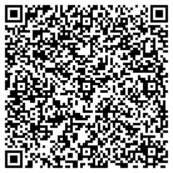 QR-код с контактной информацией организации ВАСИЛЬЕВСКОЕ