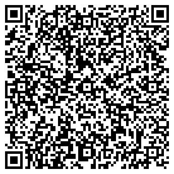QR-код с контактной информацией организации КРАСНОЗАВОДСК