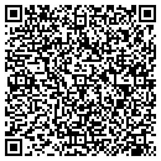 QR-код с контактной информацией организации КУЗЬМИНО